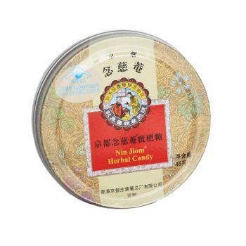 京都念慈庵枇杷糖2.5g*18粒