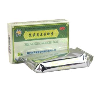 海王苋菜黄连素胶囊