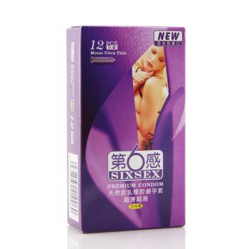 第六感天然胶乳橡胶避孕套(超簿超滑)12只