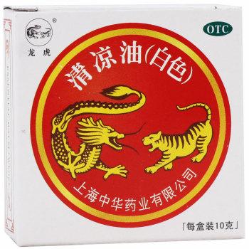 龙虎清凉油10g