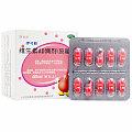 伊可新维生素AD滴剂(1岁以上)50粒 红色装