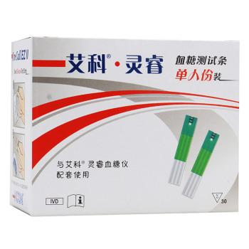 艾科灵睿血糖测试条30片(独立装)