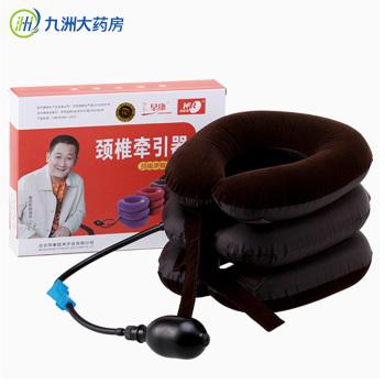 早康颈椎牵引器 204普通型