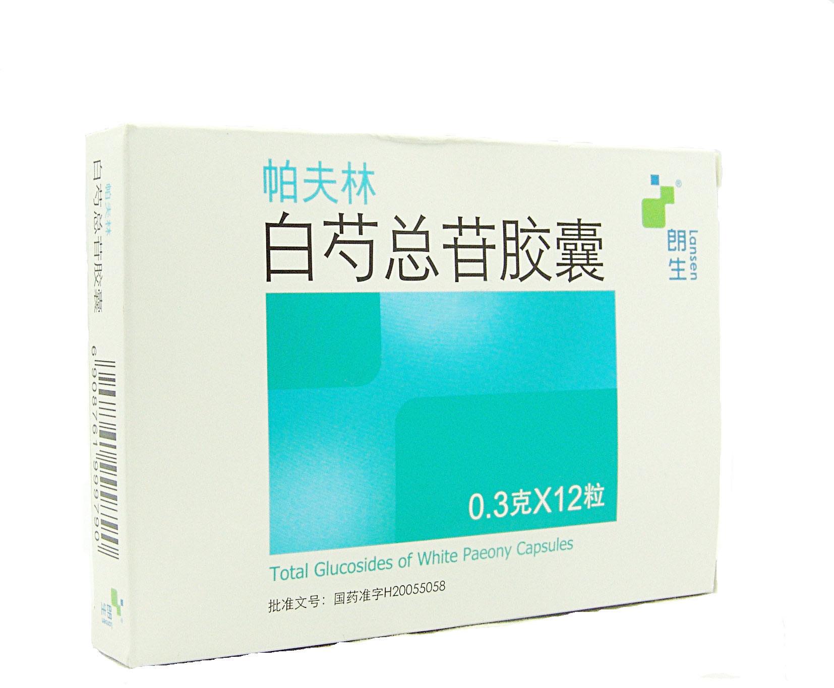 帕夫林  白芍总苷胶囊0.3g*12s