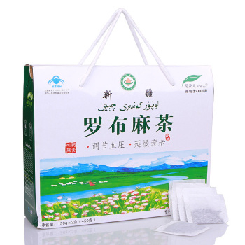 尼亚人新疆罗布麻茶450g