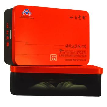 却老斋破壁灵芝孢子粉0.99g*50袋*2小盒 增强免疫力