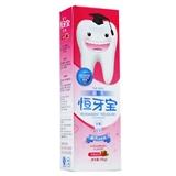 新生恒牙宝牙膏(草莓香型)90g