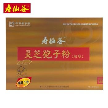 壽仙谷靈芝孢子粉(破壁) 2g*60袋