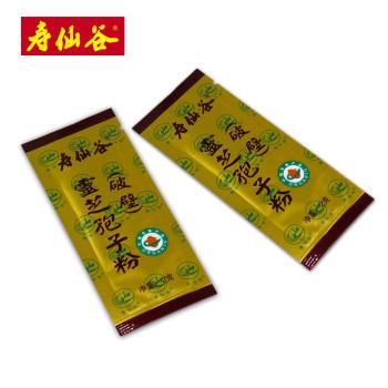 壽仙谷靈芝孢子粉(破壁) 2g/袋