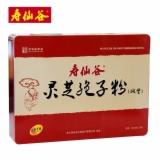 寿仙谷灵芝孢子粉(破壁) 2g*30袋