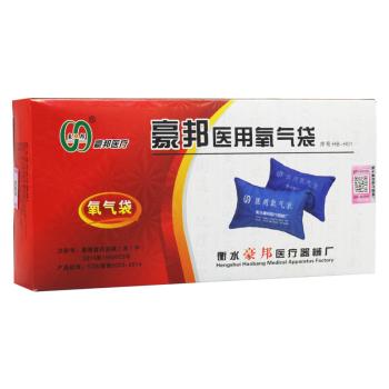 豪邦医用氧气袋HB-H01
