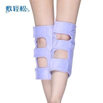 信乐敷轻松(膝部)远红外电子热敷垫经典款艾盐组合装