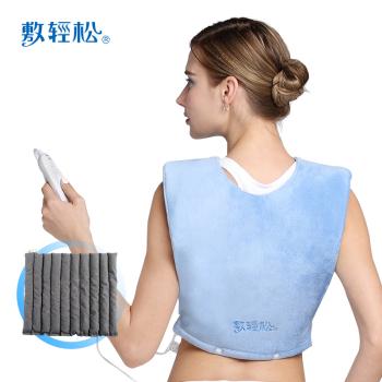 信乐敷轻松(肩背部)超柔豪华款远红外电子热敷垫艾盐组合装