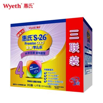 惠氏S-26金装学儿乐学龄前儿童配方奶粉(优享三联装)1.2kg