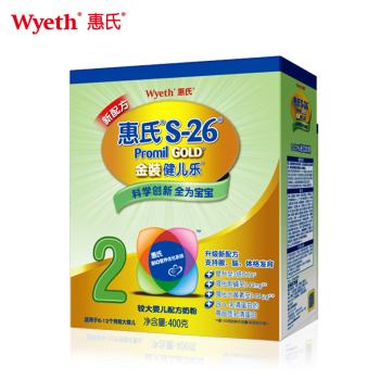 惠氏S-26金装健儿乐较大婴儿配方奶粉400g*2盒
