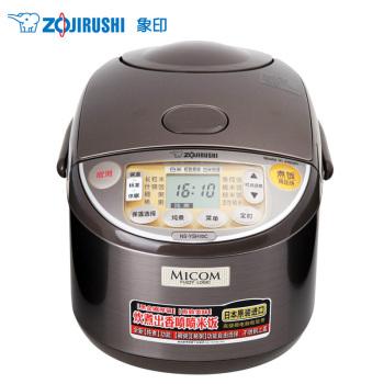 象印日本原装进口电饭煲5L NS-YSH18C-XJ 棕