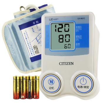 西铁城全自动腕式血压计CH-461C