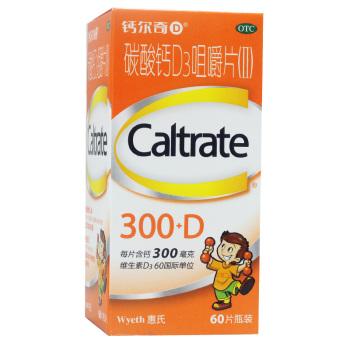 惠氏钙尔奇D碳酸钙D3咀嚼片(Ⅱ)300毫克*60片