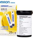 欧姆龙血糖试纸(HEA-STP30)25片