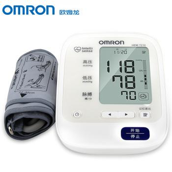 欧姆龙电子血压计 HEM-7210 上臂式