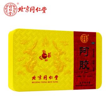 北京同仁堂阿膠(鐵盒)250g