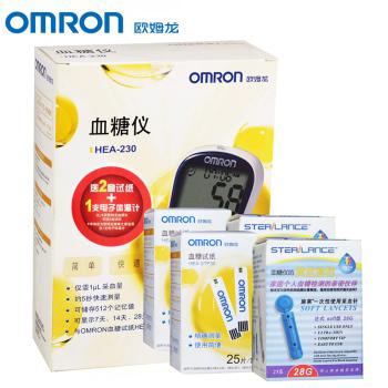 欧姆龙血糖仪(组合套装)HEA-230+2盒试纸+2盒针头
