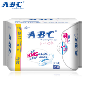 ABC日用棉柔纤薄蓝芯迅爽卫生巾8片