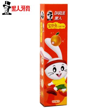 【无货】黑人儿童牙膏(橙香型)