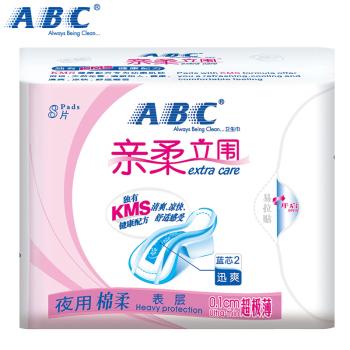 ABC亲柔立围超极薄棉柔排湿表层夜用卫生巾8片