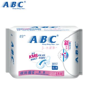 ABC夜用超极薄棉柔排湿表层卫生巾