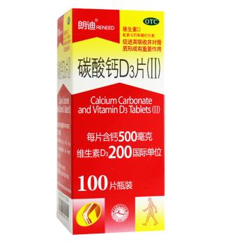 朗迪碳酸鈣D3片(Ⅱ)500mg*100片