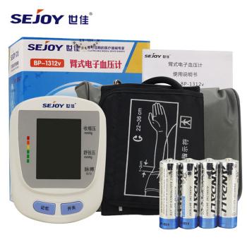 世佳上臂式电子血压计BP-1312V