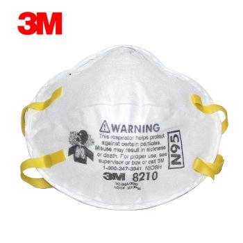 效期至18年7月】3M-8210-N95头戴式防颗粒物口罩