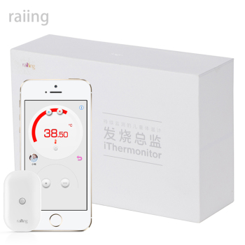 Raiing发烧总监智能电子体温计WT701