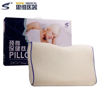 思维颈椎保健枕
