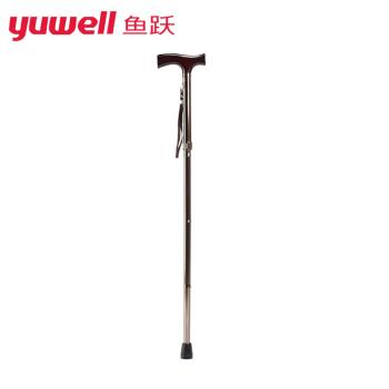 鱼跃可折叠手杖YU830