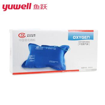 魚躍氧氣袋SY-42