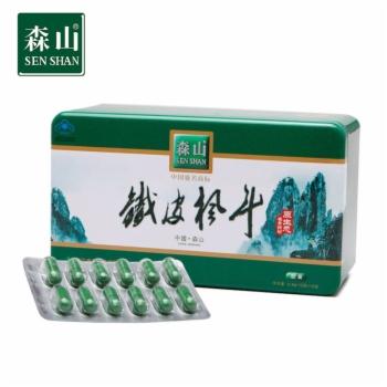 森山铁皮枫斗胶囊0.4g*12粒*10盒