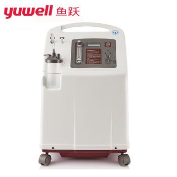 鱼跃制氧机7F-5W(带雾化)