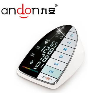 九安电子血压计(智能臂式)KD5008