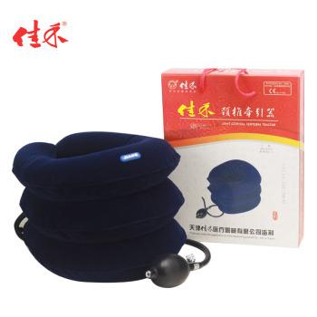 佳禾 蓝色全绒牵引器(全一)B02-4
