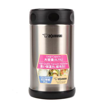 不锈钢焖烧杯SW-FCE75-XA