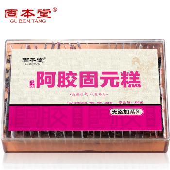 固本堂女士型阿胶固元膏(无添加)500g