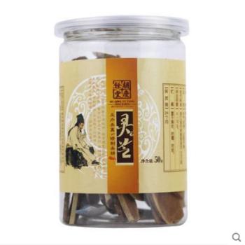 胡慶余堂 靈芝片50g 浙江龍泉靈芝