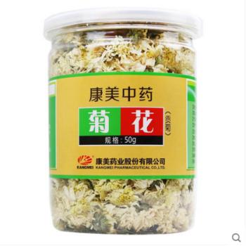 康美 貢菊花 50g/瓶 菊花茶