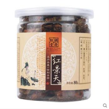 胡慶余堂 精選紅景天切片80g