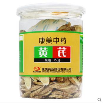 康美黃芪150g/罐黃芪片