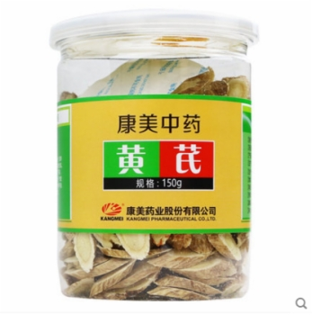 康美黄芪150g/罐黄芪片
