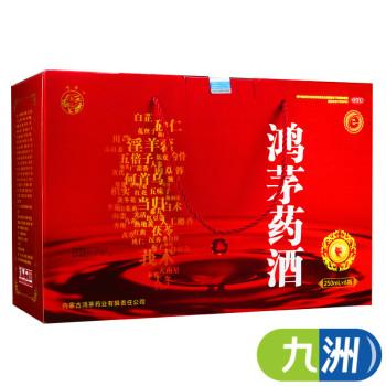 鸿茅药酒250ml*6瓶礼盒装 祛风除湿鸿毛药酒