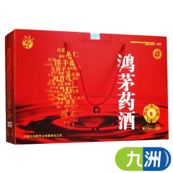 鸿茅药酒250ml*3瓶(效期至2019年9月)